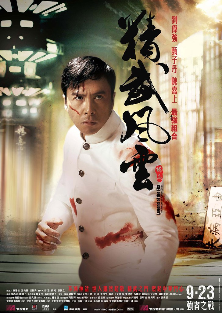 4849412901 6e18428126 b LEGEND OF THE FIST: THE RETURN OF CHEN ZHEN STARS DONNIE YEN POSTER SET AND TRAILER