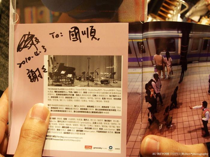 Au Revoir Taipei 03