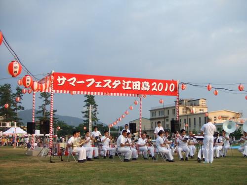 海上自衛隊第1術科学校 サマーファスタ江田島39