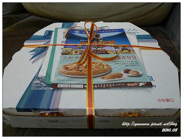 達美樂海宴雙拼披薩(1)