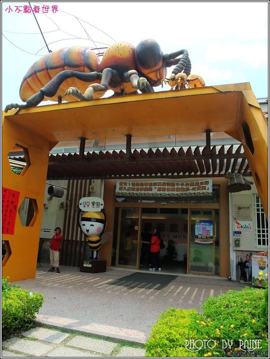 古坑綠色隧道,蜜蜂故事館