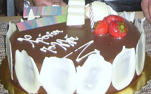 Η τούρτα των 30