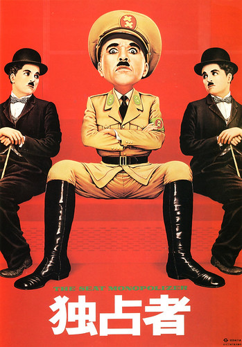Beware of Charlie Chaplin impersonators