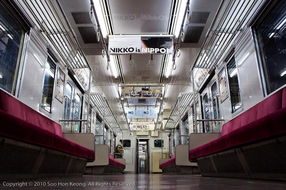 Train to Nikko (Nikko is Nippon) @ Nikko, Japan
