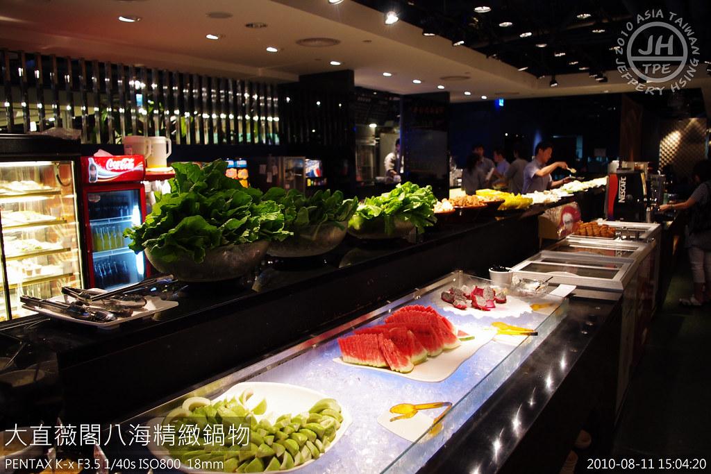 [美食分享]八海精緻鍋物