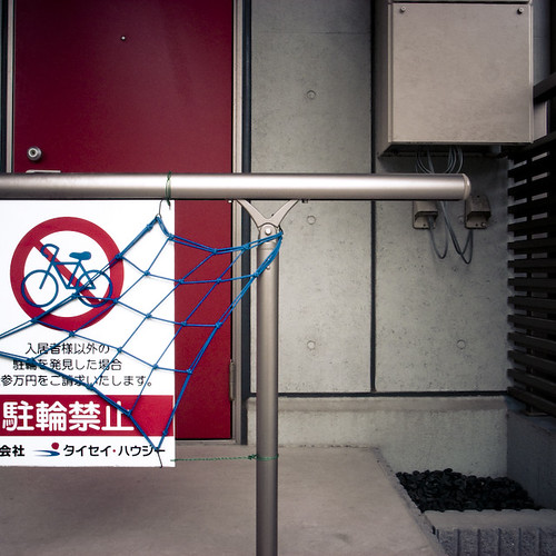 No Bicycle, Red Door, Blue Net