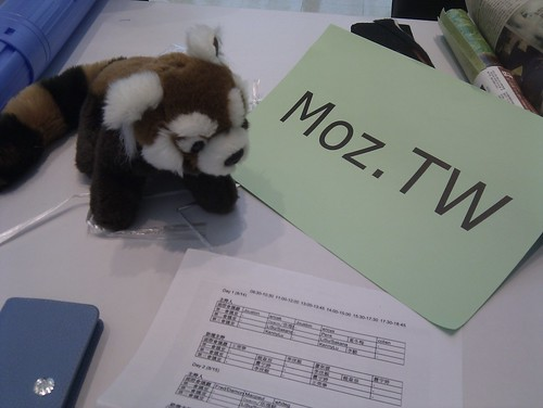 MozTW 社群攤位