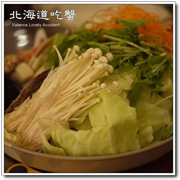 北海道吃蟹04