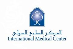 IMC Logo| International Medical Center | Jeddah |  |     (TheIMCjeddah) Tags: center medical international jeddah imc |      logo| |