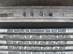L G N E (Elwyn Brooks) Tags: typography printing letterpress letterpressguildofnewengland typeform ornamentalborder typeornament