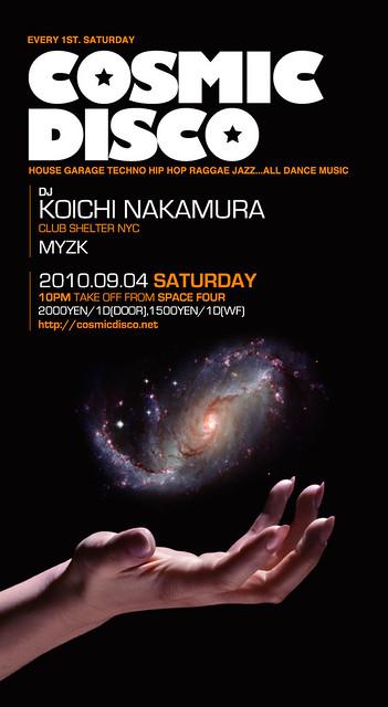 2010.09.14.Sat Cosmic Disco