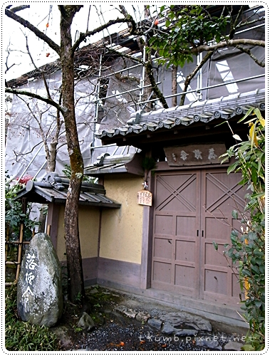 野宮神社 (10)