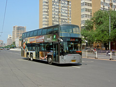 [Buses in Beijing] Jinghua BK6126S1 (Step-entry)  BPT #S60453 Front-right at Baiyun Road (tonyluan1990) Tags: china bus beijing   publictransport autobus citybus   transitbus   beijingpublictransportholdingsltd  baiyunroad beijingpublictransport