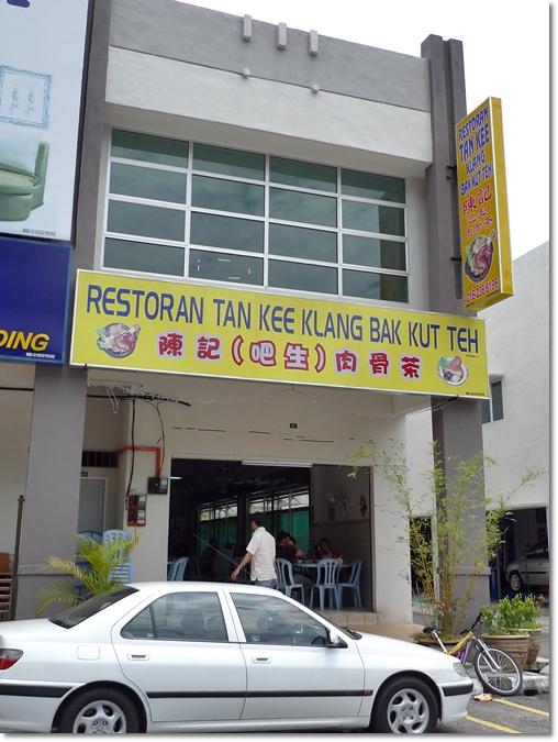 Tan Kee Klang Bak Kut Teh @ Ipoh