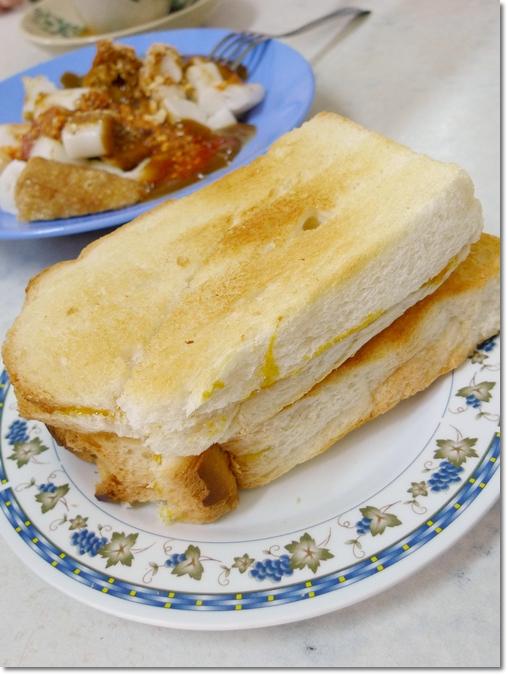 Toast & Chee Cheong Fun