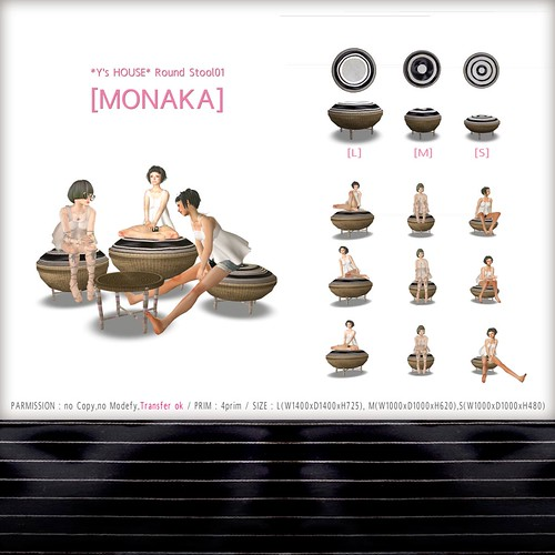 New!!  *Y's HOUSE* Round Stool01 [MONAKA]