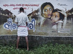 Collateral Damage (SajiAntony) Tags: guy lady kid indian kerala juxtaposition filmposter no1 mundu neelambari moovatupuzha drisyam2010exhibit