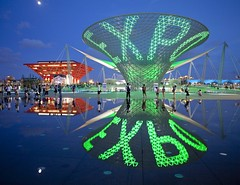 (Renjie Sun) Tags: life china city art architecture reflections landscape scenery shanghai expo documentary nightview     2010         canon5d2