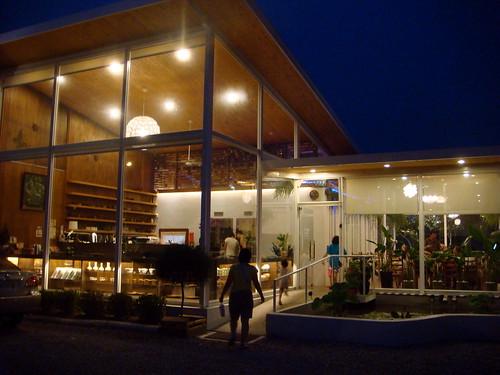 「青山松陶」餐廳