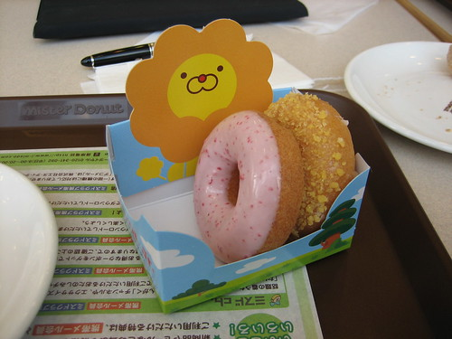 Donuts are cute at Mr. Donut