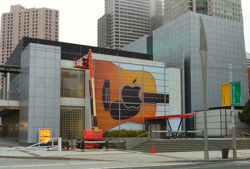 Apple Acoustic Guitar Banner at Yerba Buena Center