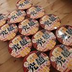 明星 究麺(きわめん)魚介豚骨醤油