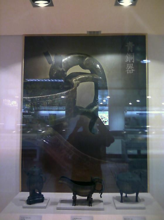 藝文展覽 台北捷運台北車站故宮小展覽,隱埋在人來人往的藝術 (故宮博物院,青銅器,玉器,National Palace Museum Exhibition)2