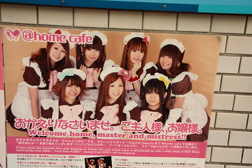 Maid Cafe Poster