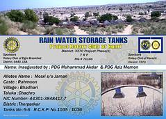 rain-water-storage-26