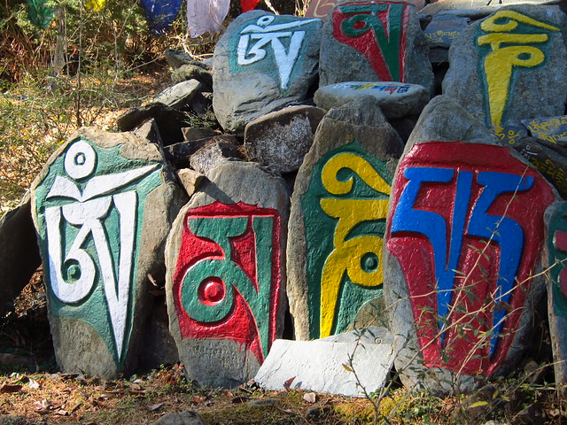 Tibet rocks