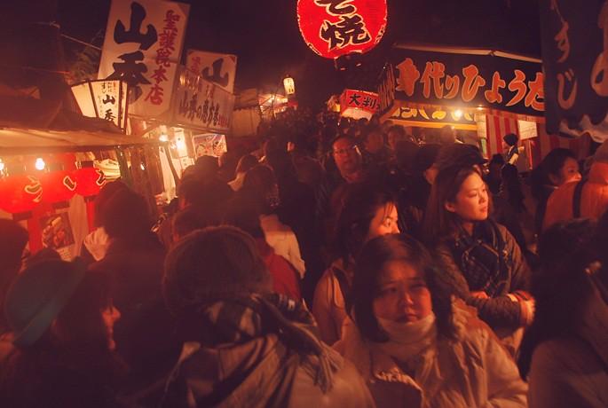 festival, Kyoto feb 2011