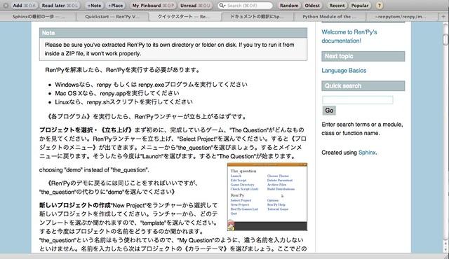 Ren'Py_Document_Translation2