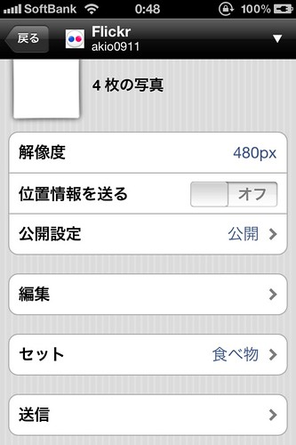 2011-02-14_004820