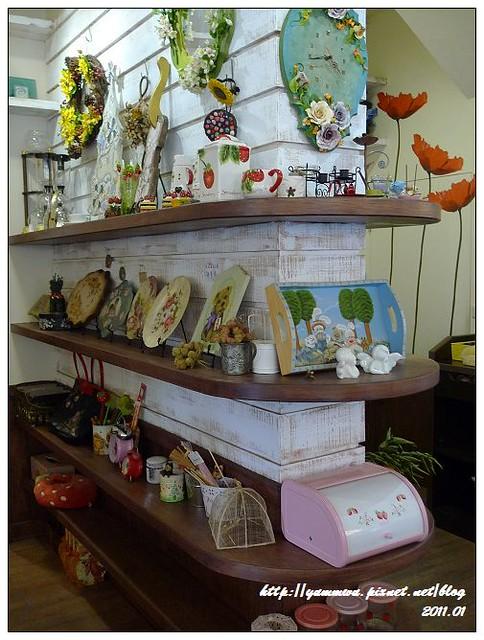 花間集&草莓文化館 (18)
