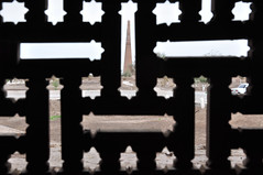 Timur Qutlugh minaret, Kunya-Urgench (bruno vanbesien) Tags: konyeurgench kunyaurgench köneürgenç turkmenistan mausoleum minaret pattern kunyeurgench tm