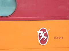 haiawatha car by thegreenhorns
