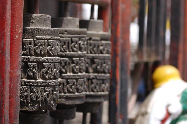 Prayer wheels somewhere in Kathmandu, Nepal
