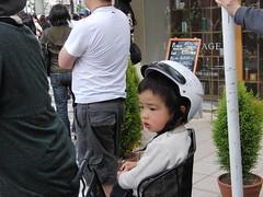 bike helmet in Kyoto