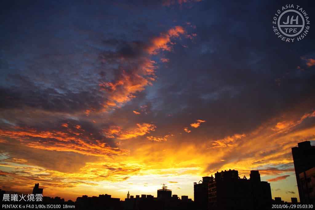 怒火燎雲 失火了~頭頂的雲燒起來了!