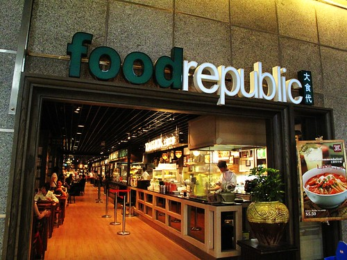 IMG_0335 Food Republic ,Suntec City ,Singapore