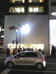 iPod touch Apple Ginza