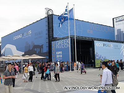 Greek pavilion