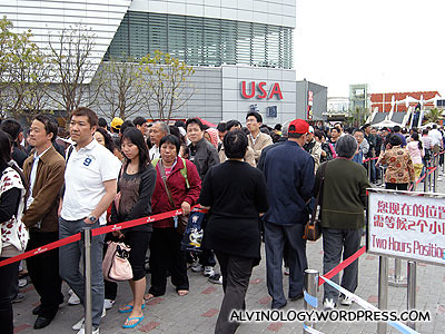 The long queue deterred us from going in