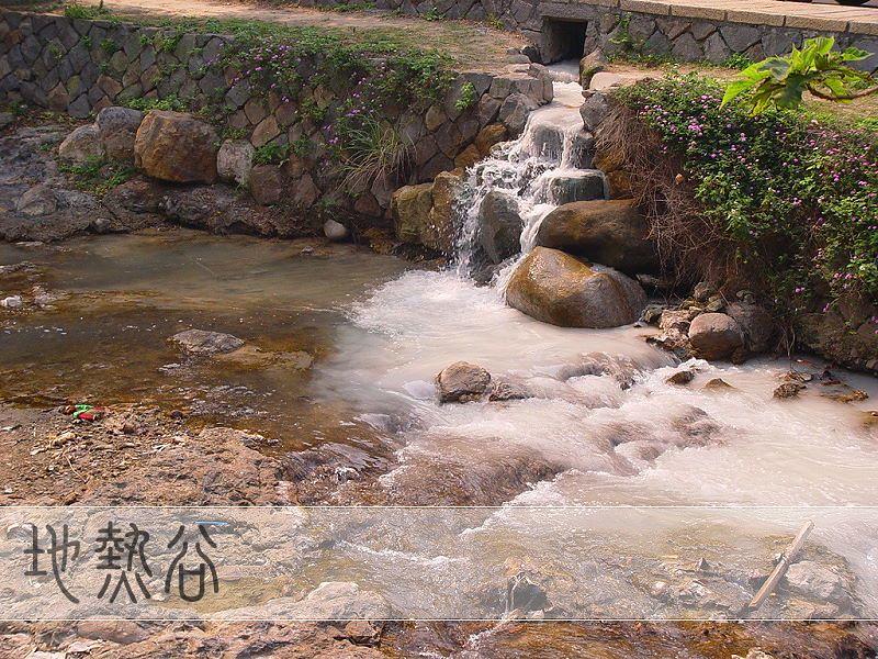 北投溪溫泉水排放