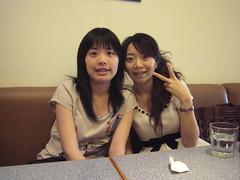 20100508高師ICE 97小聚餐@台南大學路22巷維朵