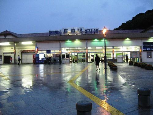 尾道駅 ホテル セイザン近し