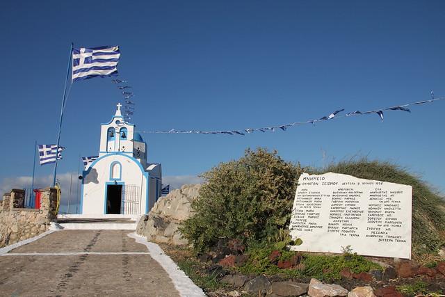 Agios Pankratios