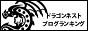 ドラゴンネスト・攻略ブログ