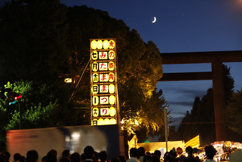 Mitama Matsuri at Yasukuni Temple (15th July 2010)