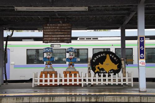 富良野車站地標